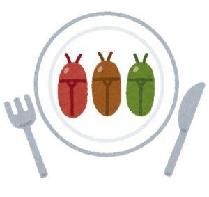 昆虫食とは