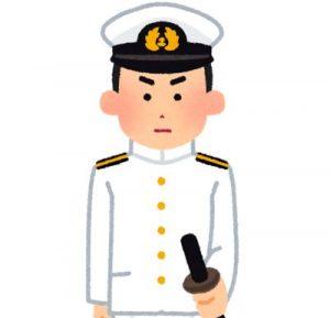 金栗四三 海軍兵学校