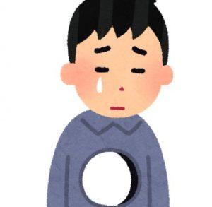 いだてん NHK大河 3話