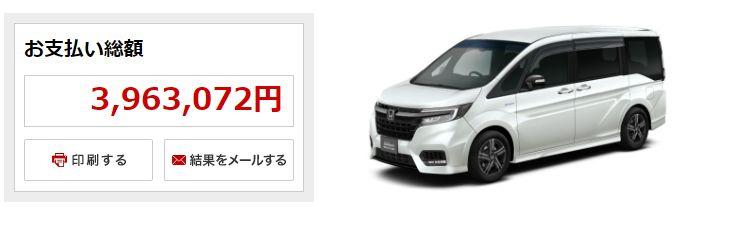 SPADA HYBRID G・EX Honda SENSING 特別仕様車 BLACK STYLE乗り出し価格