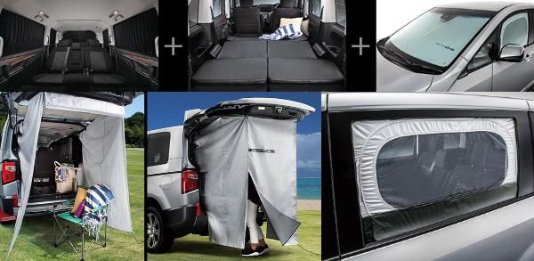 新型デリカD:5の車中泊におすすめの純正アクセサリー