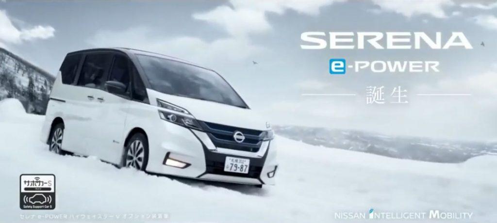 日産セレナe-POWERで雪道走行している画像