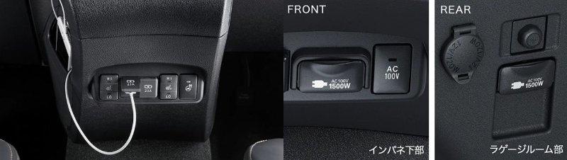 USB端子とアクセサリーコンセント